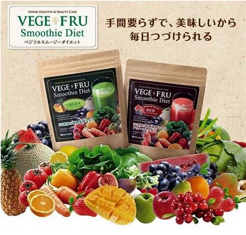 Bột rau củ quả giảm cân Vege Fru Smoothie Nhật Bản