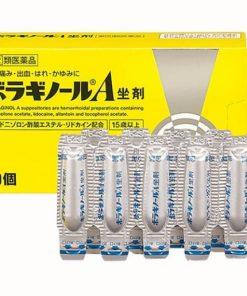 Viên Đặt Trĩ Chữ A Nhật Bản hộp 20 viên