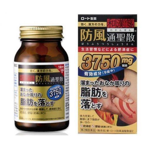 Viên giảm mỡ bụng Rohto 3750 Nhật Bản 252 viên