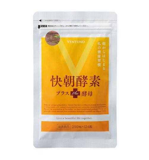 Viên uống giảm cân Enzyme Fucoidan Kaicho chính hãng 124 viên