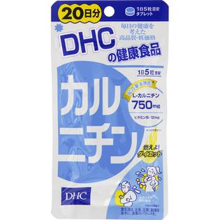 Viên uống giảm cân L- Carnitine hộp 100 viên Nhật Bản