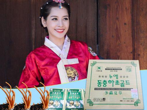 Đông trùng hạ thảo Samsung Hanil hộp gỗ chính hãng Hàn Quốc