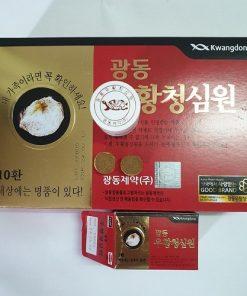 An cung ngưu hoàng Kwang Dong Pharmaceutical Hàn Quốc chính hãng hộp đỏ 10 viên