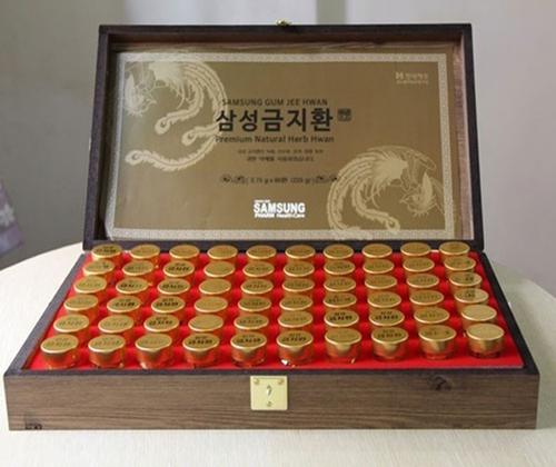 An cung ngưu hoàng hoàn Samsung Gum Jee Hwan Hàn Quốc loại 60 viên chính hãng