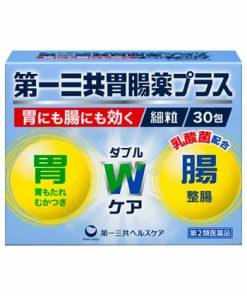 Bột Daiichi Sankyo Plus Fine Granules hỗ trợ điều trị dạ dày hộp 30 gói chính hãng