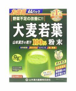 Bột lúa mạch Kanpo Yamamoto Grass Barley Nhật Bản loại 44 gói chính hãng