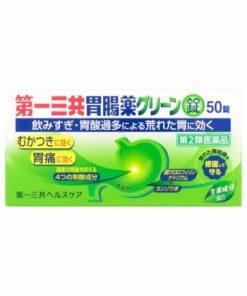 Bột uống Daiichi Sankyo Green Tablet hỗ trợ dạ dày loại hộp 50 gói chính hãng