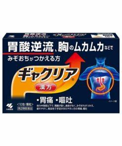 Bột uống Kobayashi Gaclear hỗ trợ điều trị dạ dày Hộp 10 gói chính hãng