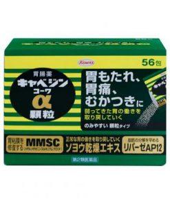 Bột uống Kowa Alpha MMSC, Bột hỗ trợ dạ dày Nhật Bản loại 56 gói