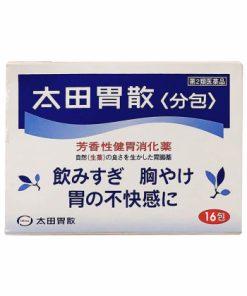 Bột uống Ohta's Isan Sachet hỗ trợ điều trị dạ dày hộp 16 gói Nhật Bản