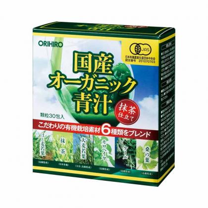 Bột uống Orihiro Aojiru chiết xuất từ rau xanh hữu cơ hộp 30 gói chính hãng