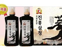 Cao Hồng Sâm Songhak Hàn Quốc loại 1 kg chai chính hãng