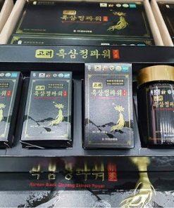 Cao hắc sâm Hàn Quốc Korean Black Ginseng Extract Power loại 4 lọ x 250g chính hãng