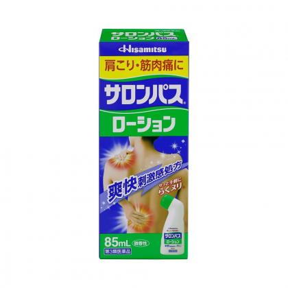Chai lăn xoa bóp Salonpas Hisamitsu Nhật Bản 85ml chính hãng