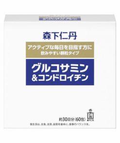 Hạt nang bổ xương khớp Morishita Jintan Glucosamine Nhật Bản loại 60 gói chính hãng