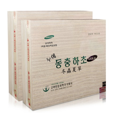 Nước Đông trùng hạ thảo Hàn Quốc Red Ginseng hộp gỗ chính hãng