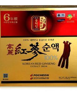 Nước hồng sâm Hàn Quốc Korean Red Ginseng Extract Drink 80mlx30 gói chính hãng