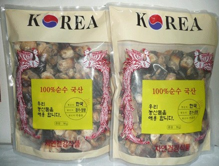 Nấm linh chi bao tử Hàn Quốc thượng hạng chính hãng loại 1kg
