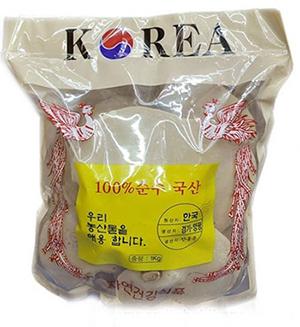 Nấm linh chi phượng hoàng vàng Hàn Quốc túi 1kg chính hãng tuyệt hảo
