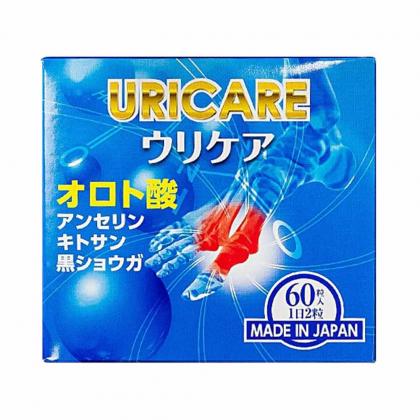Viên JpanWell Uricare, viên uống uống hỗ trợ điều trị Gout Nhật Bản 60 viên chính hãng