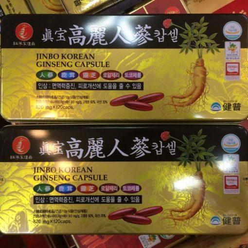 Viên hồng sâm cao ly Jinbo Hàn Quốc 120 viên chính hãng