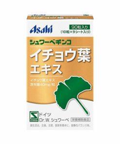 Viên uống Asahi Schwabe Ginkgo,Viên uống bổ não Nhật Bản 90 viên chính hãng