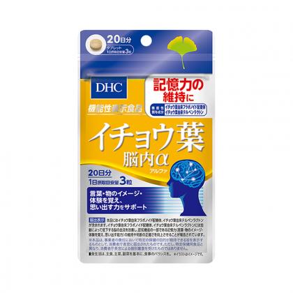Viên uống DHC Ginkgo Biloba Alpha, viên bổ não Nhật Bản
