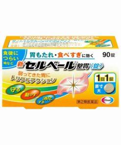 Viên uống Eisai Sebuberu Nhật Bản hỗ trợ điều trị dạ dày loại 90 viên chính hãng