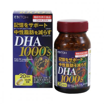 Viên uống Itoh DHA 1000mg, Viên uống bổ não Nhật Bản 120 viên chính hãng