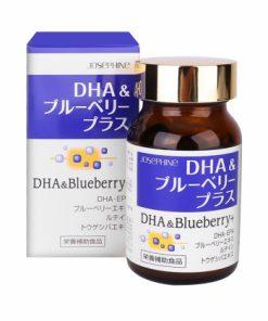Viên uống Josephine DHA & Blueberry Plus bổ não Nhật Bản 90 viên chính hãng
