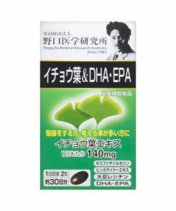 Viên uống Noguchi DHA EPA, Viên uống bổ não Nhật Bản 60 viên chính hãng