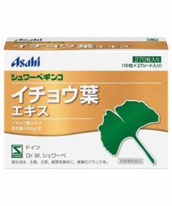 Viên uống bổ não Asahi Schwabe Ginkgo, viên uống bổ não Nhật bản 270 viên chính hãng