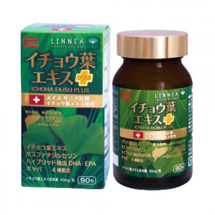 Viên uống bổ não Ribeto Shoji Ichoha Ekisu Plus Nhật Bản loại 90 viên