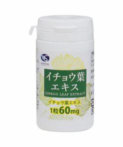 Viên uống bổ não Shiratori Ginkgo Biloba Extract chiết xuất lá bạch quả Nhật Bản 60 viên