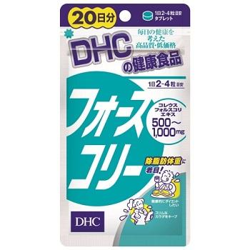 Viên uống giảm cân tan mỡ DHC Lean Body Mass hộp 80 viên