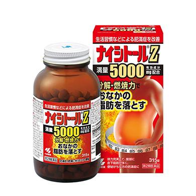 Viên uống giảm mỡ bụng Naishitoru Z Kobayashi 315 viên Nhật Bản