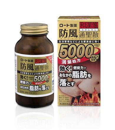Viên uống giảm mỡ bụng Rohto Nhật Bản 5000mg 264 viên