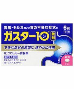 Viên uống hỗ trợ trào ngược dạ dày Daiichi Sankyo Gaster 10 loại hộp 6 viên chính hãng Nhật Bản