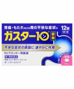 Viên uống hỗ trợ trào ngược dạ dày Daiichi Sankyo Gaster hộp 12 Viên chính hãng