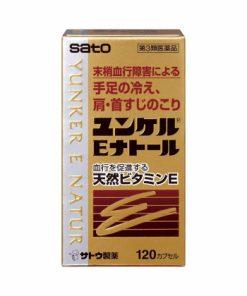 Viên uống lưu thông máu Sato Yunker E Natur Nhật Bản