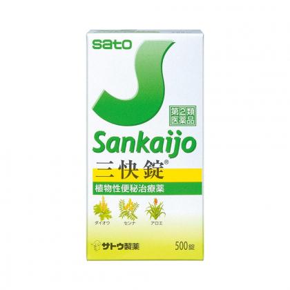 Viên uống nhuận tràng Sato Sankaijo 500 viên chính hãng Nhật Bản
