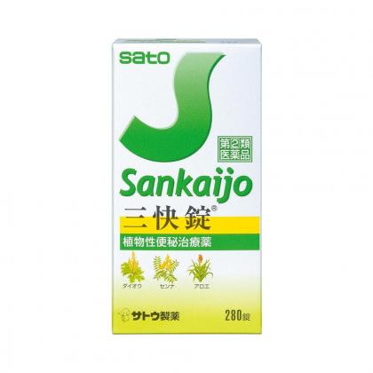 Viên uống nhuận tràng Sato Sankaijo Nhật Bản hộp 280 viên chính hãng