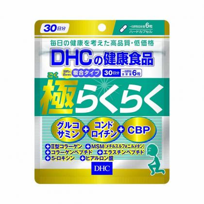 Viên uống xương khớp DHC The Ultimate Joint Health Nhật Bản 180 viên chính hãng