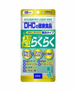 Viên xương khớp DHC The Ultimate Joint Health Nội địa Nhật Bản 90 viên chính hãng