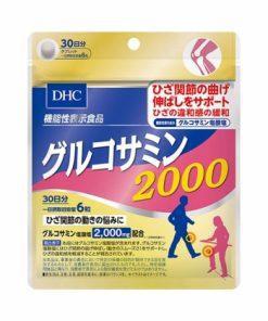 Viên xương khớp Glucosamine DHC 2000mg Nhật Bản 180 viên chính hãng