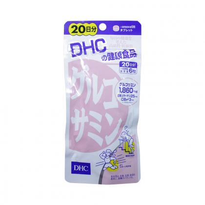 Viên xương khớp Glucosamine DHC Nhật Bản 120 viên chính hãng