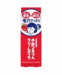Kem trị mụn đầu đen Keana Nhật Bản tuýp 15g chính hãng