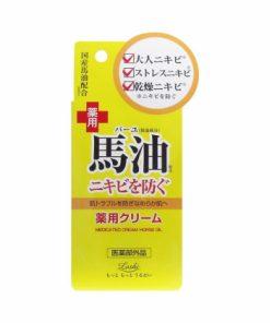 Kem trị mụn Loshi Nhật Bản Bayu Medicated Cream Horse Oil tuýp 20g chính hãng