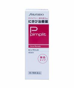 Kem trị mụn Shiseido Nhật Bản ruýp 15g chính hãng