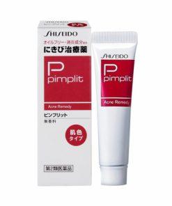 Kem trị mụn Shiseido Pimplit tuýp 18g Nhật Bản chính hãng